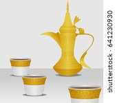 editable arabic coffee vector... | Shutterstock .eps vector #641230930