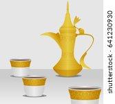 editable traditional arabic...   Shutterstock .eps vector #641230930