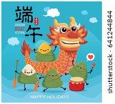 vintage chinese rice dumplings... | Shutterstock .eps vector #641244844