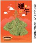 vintage chinese rice dumplings...   Shutterstock .eps vector #641244850