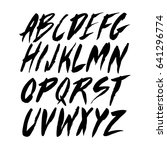 handwritten calligraphy alphabet | Shutterstock .eps vector #641296774