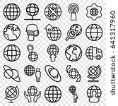 globe icons set. set of 25... | Shutterstock .eps vector #641317960