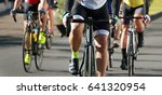 cycling competition race in the ... | Shutterstock . vector #641320954