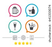 alcoholic drinks icons.... | Shutterstock .eps vector #641333074