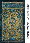 asian old ceramic mosaic.... | Shutterstock . vector #641343430