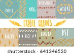 vector set of seamless patterns ... | Shutterstock .eps vector #641346520