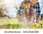 dad and son spending free time... | Shutterstock . vector #641366308