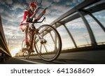 sport background. road cyclist. | Shutterstock . vector #641368609