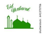 eid mubarak vector illustration ... | Shutterstock .eps vector #641370706