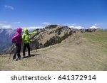 hiking   hikers walking on hike ...   Shutterstock . vector #641372914
