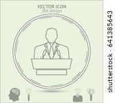 line icon  speaker icon. orator ... | Shutterstock .eps vector #641385643
