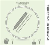 pencil and ruler icon   Shutterstock .eps vector #641385868