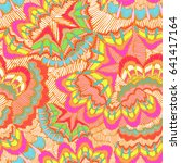 abstract star burst design in... | Shutterstock .eps vector #641417164