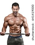 handsome power athletic man on... | Shutterstock . vector #641419000
