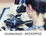 medical lab technician works at ... | Shutterstock . vector #641424910