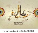 illustration of ramadan kareem... | Shutterstock .eps vector #641450704