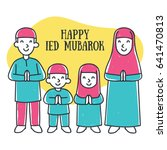 a muslim family portrait | Shutterstock .eps vector #641470813