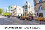 kiev  ukraine   may 5  2017 ...   Shutterstock . vector #641543698