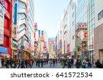 tokyo  japan   31 december ... | Shutterstock . vector #641572534