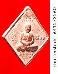 thai amulet  buddha images | Shutterstock . vector #641573560