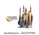 eid mubarak celebration ... | Shutterstock .eps vector #641574700