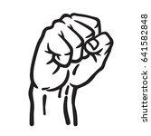raised fist of strong man. hand ... | Shutterstock .eps vector #641582848