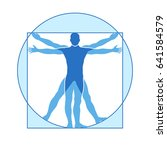 human body icon similar... | Shutterstock . vector #641584579