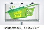 big billboard green sale banner ... | Shutterstock .eps vector #641596174