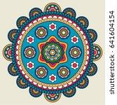 doodle boho floral round motif. ... | Shutterstock . vector #641604154