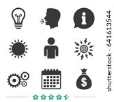 business icons. human... | Shutterstock .eps vector #641613544