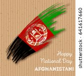 afghanistan independence day... | Shutterstock .eps vector #641617660