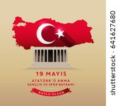 may 19th turkish commemoration... | Shutterstock .eps vector #641627680