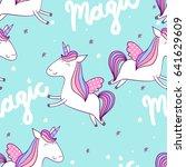 magic cute unicorn with stars.... | Shutterstock .eps vector #641629609