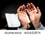 muslim man hands holding rosary ... | Shutterstock . vector #641652874