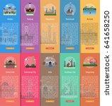 city of indonesia vertical... | Shutterstock .eps vector #641658250