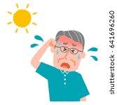 vector illustration of an elder ... | Shutterstock .eps vector #641696260