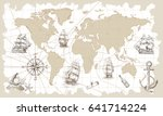 hand drawn vector world map... | Shutterstock .eps vector #641714224