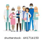 medical team. group of hospital ... | Shutterstock . vector #641716150