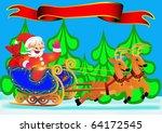 the illustration santa claus on ... | Shutterstock .eps vector #64172545