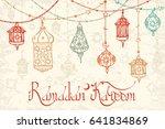 ramadan kareem traditional...   Shutterstock . vector #641834869