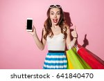 portrait of a pretty excited... | Shutterstock . vector #641840470