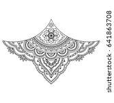 henna tattoo flower template.... | Shutterstock .eps vector #641863708