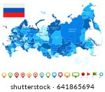 russia map and flag   highly... | Shutterstock .eps vector #641865694
