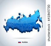 russia map and flag   highly... | Shutterstock .eps vector #641865730