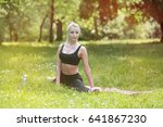 girl practicing yoga in the... | Shutterstock . vector #641867230