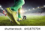 soccer player in action. mixed... | Shutterstock . vector #641870704