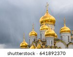 the annunciation cathedral of... | Shutterstock . vector #641892370