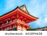 Stock photo japanese shinto temple close up detail 641894638