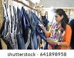 dhaka  bangladesh   may 17 ... | Shutterstock . vector #641898958