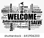 welcome word cloud in different ... | Shutterstock .eps vector #641906203